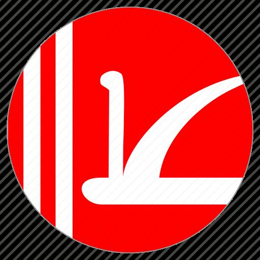 circular, country, flag, jammu kashmir, world icon