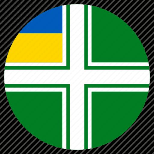 circular, country, flag, sea guard of ukraine, world icon