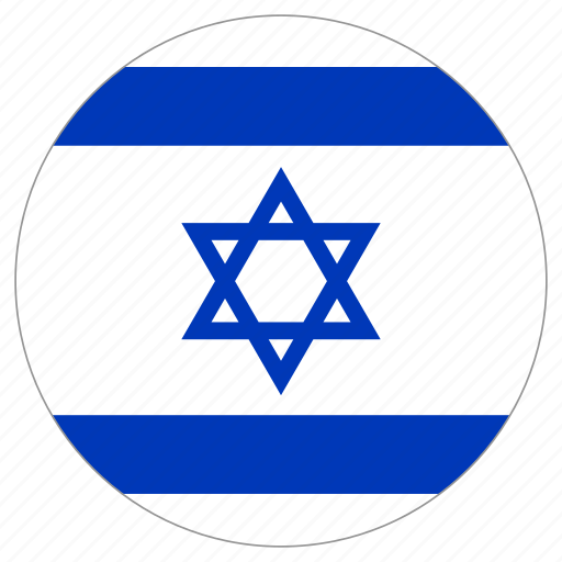 circular, flag, israel, world icon