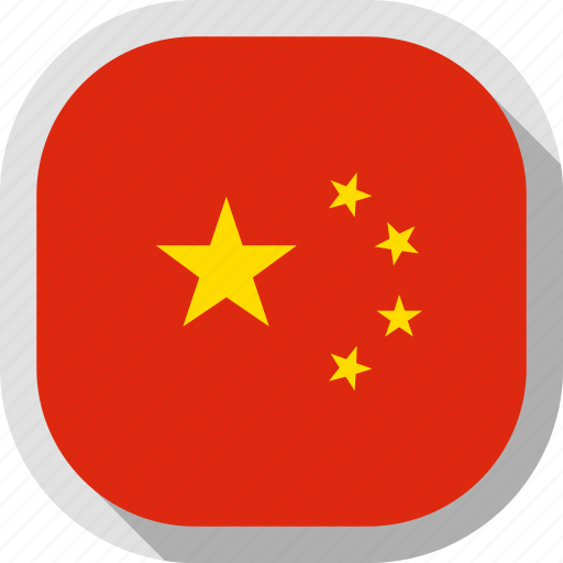 china, flag, rounded, square, world icon