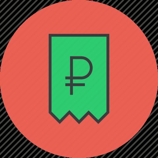 bill, business, cost, invoice, receipt, ruble, trade icon