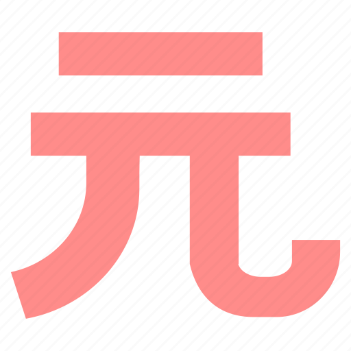 math, maths, pie icon