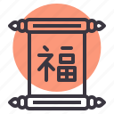 chinese, luck, new year, sign icon