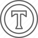 author, copyright, copywriting, mark, sign, text icon