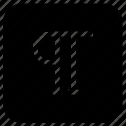 paragraph, start, text icon