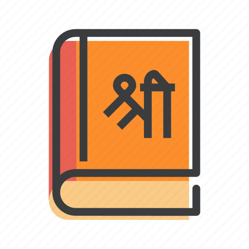 book, gita, hindu, holy, religion, shree, sree icon