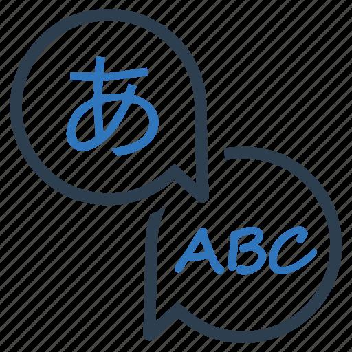 courses, dialogue, language, translate, translation icon