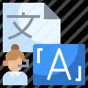 communications, education, language, logotype, smartphone icon