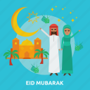 eid, islam, mosque, mubarak, muslim, ramadan, religion icon