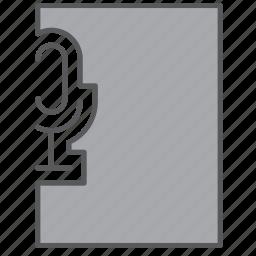 file, record, speaking, voice icon
