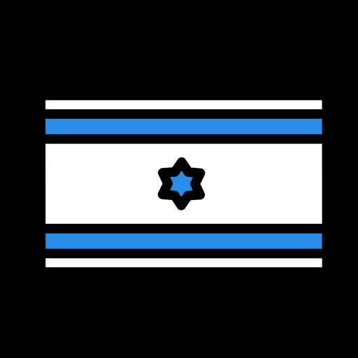 israel, national, world icon