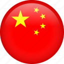 asian, china, circle, country, flag, national icon