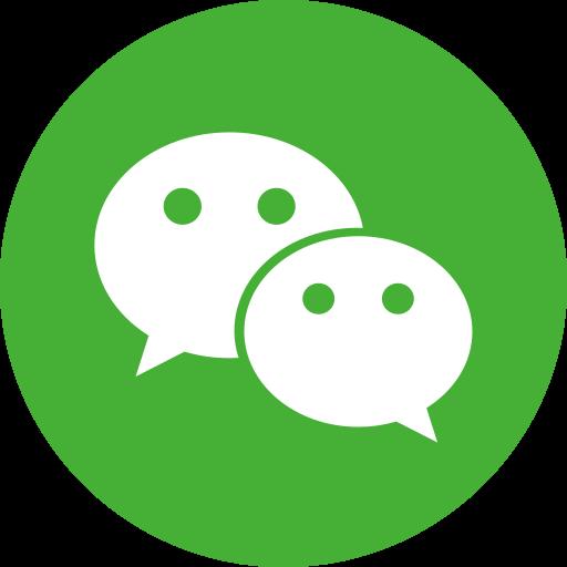brand, china, logo, social, wechat icon