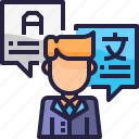 communication, interpreter, job, message, people, translate icon