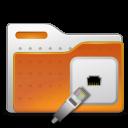 folder, remote, network