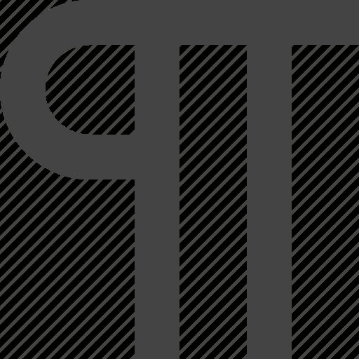 bracket, format, interface, typography, ui icon
