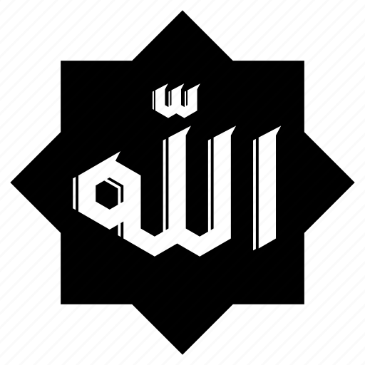 allah, calligraphy, god, islam, islamicicon, ornament, religion icon