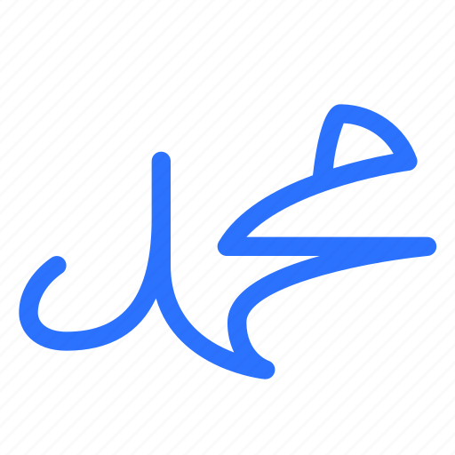 Arabic, islam, islamic, muhammad, muslim, prophet, religion icon - Download on Iconfinder