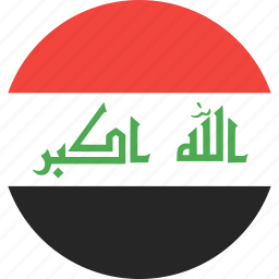 circle, country, iraq, nation, world icon
