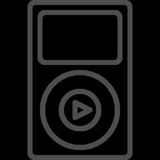 audio, media, music, player, song, sound, volume icon