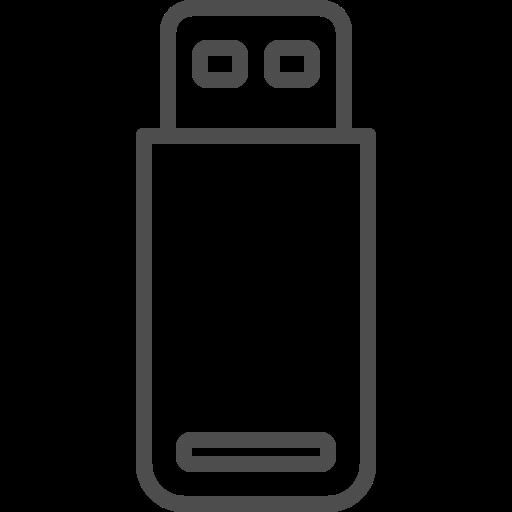 database, drive, files, flash, folder, storage, usb icon