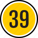 nine, number, thirty, count, track icon