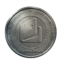 coin, silver, yandex, yandex money icon