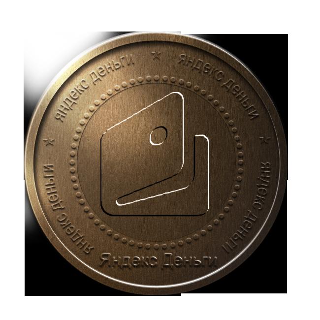 bronze, coin, webmoney, yandex money icon