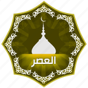 arabic, asr, islam, muslim, muslims worship, pray, prayer, the five daily prayers icon