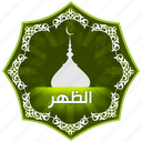 arabic, dhuhr, islam, muslim, muslims worship, pray, prayer, the five daily prayers icon