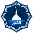 arabic, fajr, islam, muslim, muslims worship, pray, prayer, the five daily prayers icon