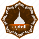 arabic, islam, maghrib, muslim, muslims worship, pray, prayer, the five daily prayers icon