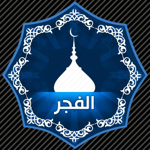 arabic, fajr, islam, muslim, muslims worship, pray, prayer, the five daily prayers icon