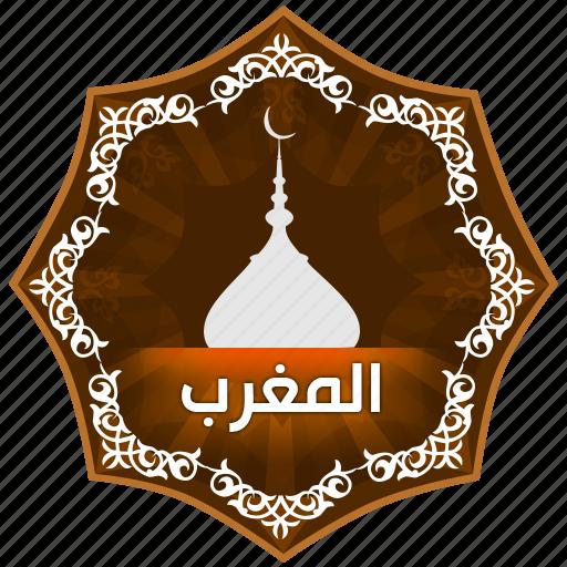 Islamic Society of Darwin | Asr and Maghrib prayers