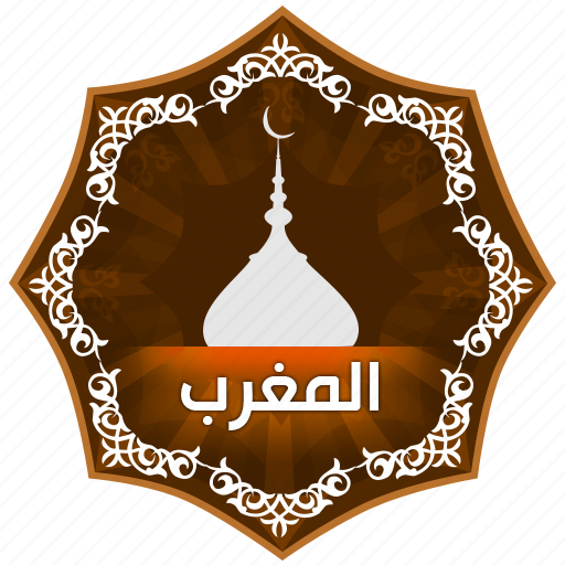 arabic, islam, maghrib, muslim, muslims worship, pray, prayer, the five daily prayers icon