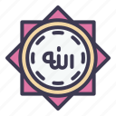 allah, islam, muslim, religion, ramadan, eid, arab