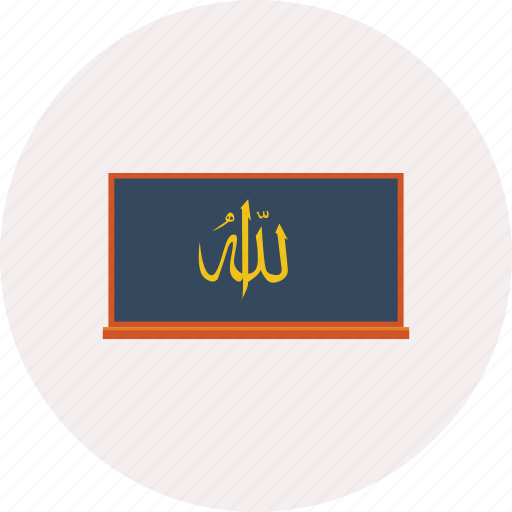 blackboard, eid, islam, object, ramadan, religion icon