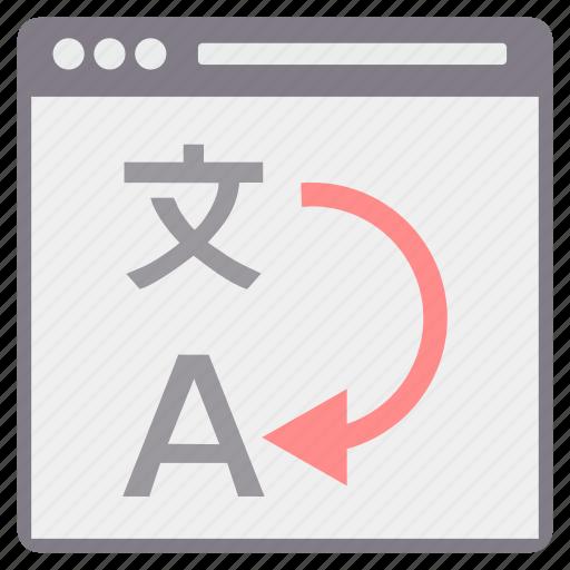 code, coding, conversion, convert, english, language, translate icon