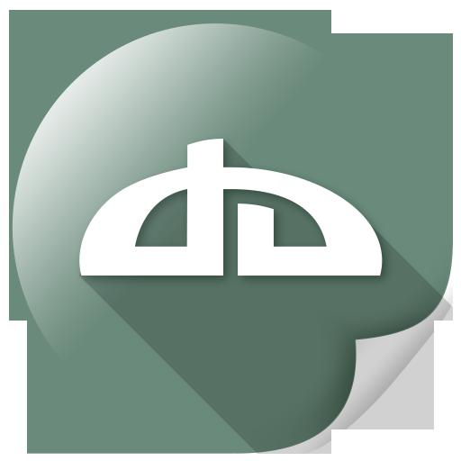 business, case, deviantart, payment, portfolio, shop icon