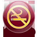 no, no smoking, smoking icon