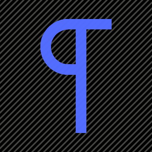 alphabet, bold, font, fonts, hide, show, text icon