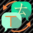 education, language, translate, transtator icon