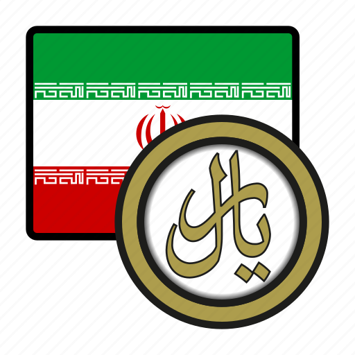 asia, coin, currency, exchange, iran, rial, world icon
