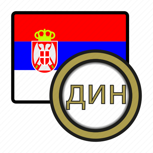 coin, currency, dinar, europe, exchange, serbia, world icon
