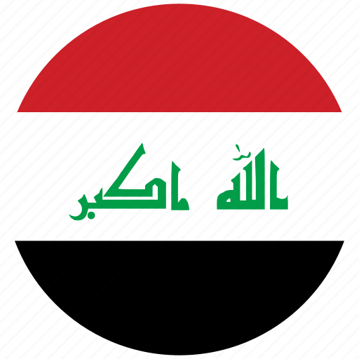 flag of iraq, iraq, iraq's circled flag, iraq's flag icon
