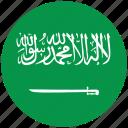 flag of saudi arabia, saudi arabia, saudi arabia's circled flag, saudi arabia's flag icon