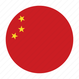 asia, asian, chiniesn, chn, east, flag, renminbicountry icon